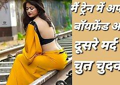 Tren principal mein chut chudvai hindi audio sexy historia videos